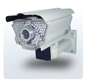 Long Range CCTV IR Camera